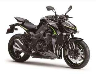 Novitet: Kawasaki Z1000 R Edition