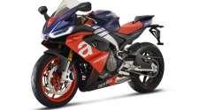 Top 7 noviteta za 2020: #1 Aprilia RS 660
