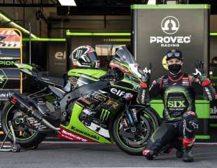 SBK: Rea i Kawasaki osvojili šestu titulu