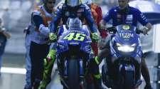 """MotoGP: Može li V4 agregat """"pogurnuti"""" Yamahu?"""